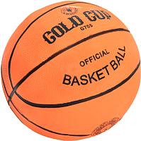 Баскетбольный мяч Gold Cup G705 -