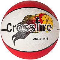 Баскетбольный мяч No Brand RB086 -