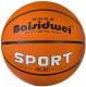 Баскетбольный мяч No Brand №7 / T81438 -