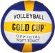 Мяч волейбольный Gold Cup Т15362 -