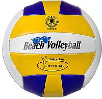 Мяч волейбольный Gold Cup Т38511 -