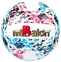 Мяч волейбольный Gold Cup Т74405 -