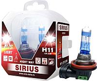Комплект автомобильных ламп AVS Sirius Night Way A78945S (2шт) -