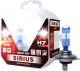 Комплект автомобильных ламп AVS Sirius Night Way A78950S (2шт) -