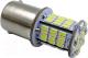 Комплект автомобильных ламп AVS S100A A07185S (2шт, белый) -