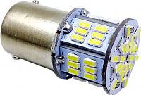 Комплект автомобильных ламп AVS S099B A07182S (2шт, белый) -
