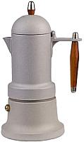 Гейзерная кофеварка G.A.T. Minni Plus 109603NE (серый) -