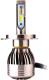 Комплект автомобильных ламп AVS Lumos A07100S (2шт) -
