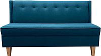 Диван Brioli Диди двухместный (Classic Plain 718) -
