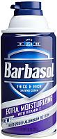 Пена для бритья Barbasol Extra Moisturizing Shaving Cream (283г) -