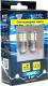 Комплект автомобильных ламп AVS S100B A07181S (2шт) -