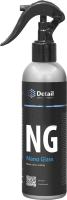 Покрытие для стекла Grass Nano Glass DT-0119 -