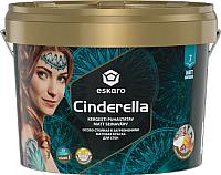 Краска Eskaro Cinderella Matt (2.7л) -
