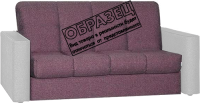 Диван Rivalli Сидней трехместный 155 с ППУ с ящиком без подлокотников (Matteo Purple Sunset) -