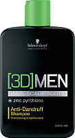 Шампунь для волос Schwarzkopf Professional 3D Men. Anti-Dandruff Shampoo (250мл) -