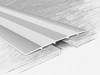 Порог КТМ-2000 10-01 М 2.7м (серебристый) -