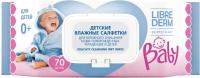 Влажные салфетки Librederm Baby Для бережного очищения кожи (70шт) -