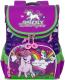 Школьный рюкзак Grizzly RA-981-2 (фиолетовый) -