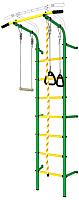 Детский спортивный комплекс Romana ДСКМ-2С-7.00.Г1.410.14-24 (зеленый/желтый) -