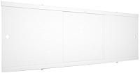 Экран для ванны Cersanit Универсальный 170 тип 3 (PA-TYPE3-170-W) -