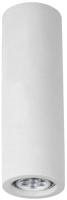 Точечный светильник Arte Lamp Tubo A9267PL-1WH -