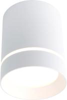 Точечный светильник Arte Lamp Elle A1909PL-1WH -