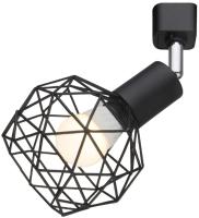 Трековый светильник Arte Lamp Sospiro A6141PL-1BK -