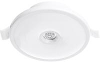 Точечный светильник Arte Lamp Versus A2517PL-2WH -