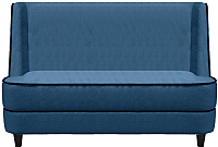 Диван Brioli Рико двухместный (Classic Plain 718) -