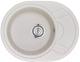 Мойка кухонная Granula GR-5802 (арктик) -