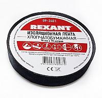 Изолента Rexant 09-2401 -
