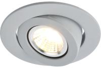 Точечный светильник Arte Lamp Accento A4009PL-1GY -
