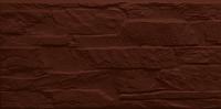Плитка Belani Арагон терракотовый (250х125) -
