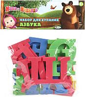 Набор игрушек для ванной Играем вместе Маша и Медведь. Азбука / EVA02 L787-H27723-MB -