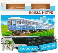 Железная дорога детская Играем вместе Метро / B806137-R11 -