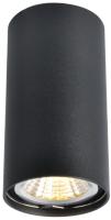 Точечный светильник Arte Lamp Unix A1516PL-1BK -