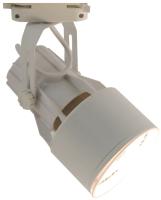 Трековый светильник Arte Lamp Lyra A6252PL-1WH -