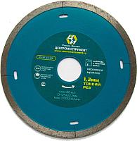 Отрезной диск алмазный Центроинструмент 23-3T-22-125 -