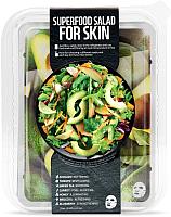 Набор косметики для лица Superfood Salad for Skin Для сухой и грубой кожи (7x25мл) -
