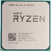 Процессор AMD Ryzen 5 2500X Multipack -