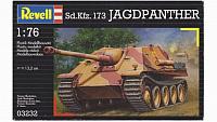 Сборная модель Revell Артиллерийская установка Sd.Kfz.173 Jagdpanther 1:76 / 03232 -