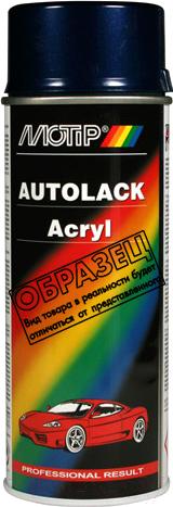 Купить Краска автомобильная MoTip, 427 Серо-голубая (400мл), Нидерланды