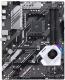 Материнская плата Asus Prime X570-P -