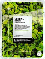 Маска для лица тканевая Superfood Salad for Skin Зеленый чай - Успокаивающий эффект (25мл) -