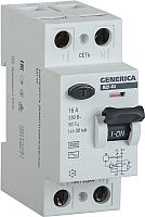 Устройство защитного отключения Generica ВД1-63 2Р 25А 30мА / MDV15-2-025-030 -