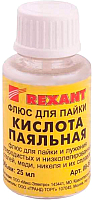 Флюс для пайки Rexant 09-3613 (25мл) -