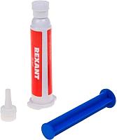 Флюс для пайки Rexant 09-3682 (12мл) -