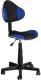 Кресло детское Седия Miami (черный/синий) -
