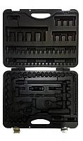 Кейс для инструментов Force PO41082 -