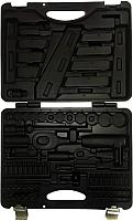 Кейс для инструментов Force PO4821 -